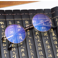 防辐射眼镜男蓝光无度数金丝平面镜女韩版潮电脑圆框近视网红复古