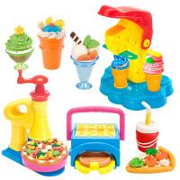 杰思创乐园小麦彩泥橡皮泥安全无毒儿童手工DIY玩具冰淇淋雪糕机