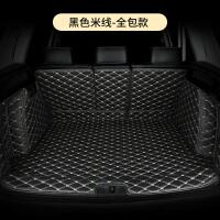 汽车后备箱垫专用于本田凌派锋范XRV缤智crv雅阁飞度思域杰德冠道
