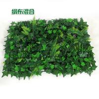 仿真植物墙 绿植墙绢布混合草坪带花户外阳台塑料装饰绿色背景墙 绢布混合