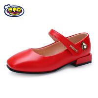 巴布豆童鞋 女童皮鞋2018春季新款黑色女皮鞋女童单鞋女孩公主鞋