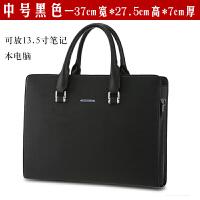 20180512025726029时尚商务包精品男包出差男士手提包包横款公文包男式皮包电脑包 黑色中号 单包