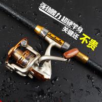 海钓竿超硬轻碳素鱼竿渔具2.7 3.6米甩竿抛竿 远投竿