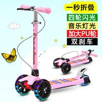 儿童滑板车3 4 6 9岁小孩三四轮闪光可折叠带音乐宝宝踏板滑滑车
