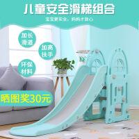 ?滑梯儿童室内家用组合婴儿宝宝滑滑梯户外小孩玩具幼儿园加长小型 +球池组合
