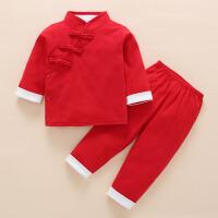 婴儿两件套装春秋装女0-3个月新生中国风唐装男童1岁宝宝分体衣服qg