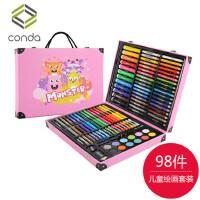 儿童水彩笔初学者小学生颜色画笔美术用品幼儿园多功能彩笔套装24色水彩画笔宝宝画画笔小孩可水洗绘画彩色笔