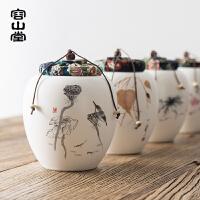 粗陶茶�~罐陶瓷大� �t茶普洱茶盒小�密封罐�木塞包�b盒