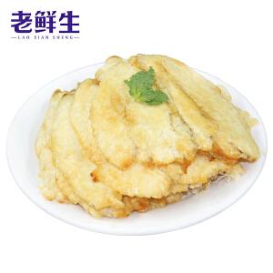老鲜生大连特产即食海鲜味零食烤鱼片500g包邮现烤安康鱼片干货