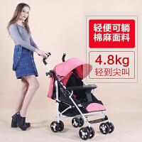 婴儿推车轻便携可坐躺折叠避震四轮手推bb宝宝儿童婴儿车伞车 +棉垫