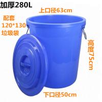 大号户外酒店厨房圆形垃圾桶工业物业商用塑料桶收纳水桶160L有盖