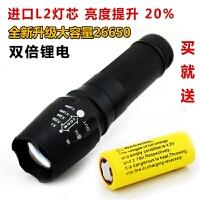 26650强光手电筒L2变焦探照灯LED充电超亮迷你户外防水远射 L2芯片26650 一电一充+车夹