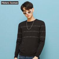 【全场2件2.5折,到手价:67.3】美特斯邦威毛衣男秋装新款韩版条纹提花修身学生长袖毛衫男