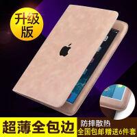 ipad2保护套苹果ip3代皮套ipad4外壳pad全包边外套9.7寸iSN5802