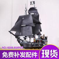 黑珍珠号加勒比海盗船拼插积木儿童玩具 黑珍珠号加勒比海盗船