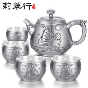 莉翠行 999足银整套茶具 茶具套装 手工银茶具 实用茶壶 泡茶壶银茶杯 功夫茶具 一帆风顺套装