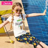 【清明节大放价 3折价:75.3】笛莎童装女童套装夏季新款中大童儿童印花T恤短裤两件套装