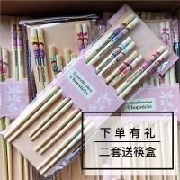 亲子筷子家用一家四口韩式家用餐具儿童筷子抗菌防滑天然