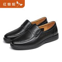 【红蜻蜓旗舰店520大促】红蜻蜓皮凉鞋男士爸爸皮鞋男透气镂空凉鞋真皮洞洞鞋