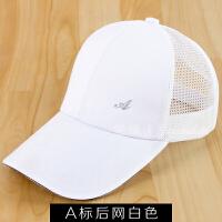 个性棒球帽夏天男女士广告帽春秋定做旅游帽太阳帽可定制logo帽子 (A标后网白色)