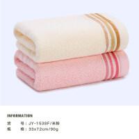 毛巾纯棉洗脸家用柔软加大全棉男女强吸水面巾2条批发