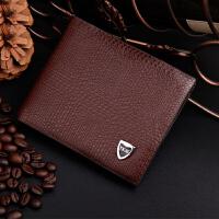 皮具钱包男士长款钱包休闲皮创意钱包 啡色90102-1 TA310#