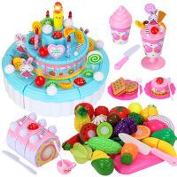 儿童过家家生日蛋糕玩具宝宝仿真蛋糕切切乐玩具套装