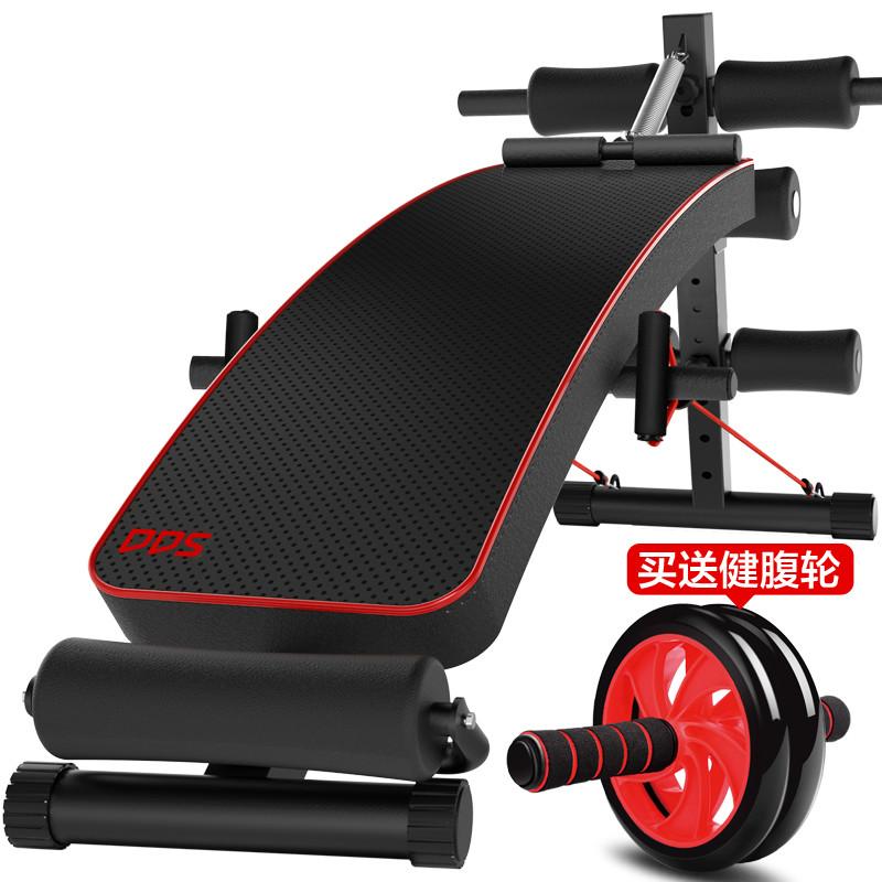 多德士仰卧板仰卧起坐健身器材家用多功能收腹器仰卧起坐板腹肌板加厚钢管 承重500斤