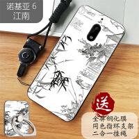 诺基亚6手机壳TA-1000保护套全包软硅胶磨砂防摔外壳男女同款潮薄