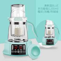 恒温调奶器玻璃水壶婴儿热奶器自动冲奶器泡奶粉机恒温水壶a463
