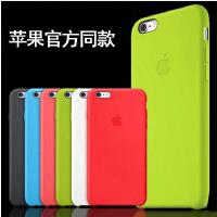 【包邮】苹果iPhone6s iPhone6 plus手机皮套i6s 外壳5.5 超薄iPhone6 Plus 硅胶壳