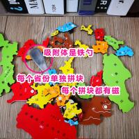 中国世界地图木质积木3-6岁儿童磁性拼图2-4岁男女孩益智地图玩具