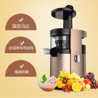 飞利浦(PHILIPS)HR1883/70会做纯果冰激凌的榨汁机原汁机