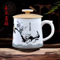 过滤茶杯陶瓷带盖景德镇青花瓷茶杯家用办公室喝水杯套装杯子大号