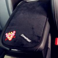 汽车扶手箱套卡通可爱车载车用扶手箱垫女 通用 汽车内饰装饰用品
