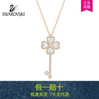 SWAROVSKI/施华洛世奇 Deary Key浪漫钥匙项链毛衣链 5345156-1