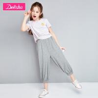 笛莎女童长裤2020夏装新款女宝宝时尚洋气裤子小女孩针织九分裤