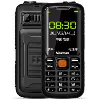 纽曼 C9 三防手机电信版老人机持久待机大屏大字大声老年手机