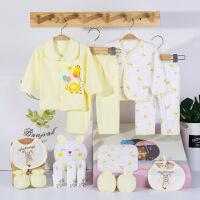 婴儿母婴用品新生儿礼盒套装夏季纯棉0-3个月6初生满月宝宝衣服大