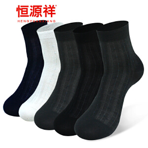 恒源祥 商务袜子男士 超薄款 圣麻天丝面料 透气吸汗 绅士中筒男袜 休闲袜子5双装