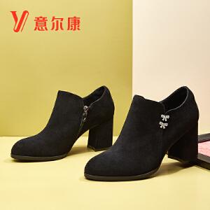【满减到手价:139】【通勤粗跟窝窝女鞋】意尔康女鞋女士通勤时尚深口女鞋粗跟高跟鞋