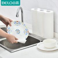 百露一次性免洗抹布洗碗巾50片厨房吸水清洁洗碗布百洁布