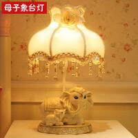 创意树脂母子象台灯婚庆摆件欧式家居客厅卧室床头灯灯具装饰品摆件结婚礼物