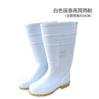 白色雨鞋男女中筒食品卫生靴雨靴防滑耐磨厨房水鞋水靴耐酸碱耐油