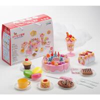 玩具切切乐套装女孩生日切儿童过家家男孩礼物带音乐灯光 粉色 82件套升级声光版