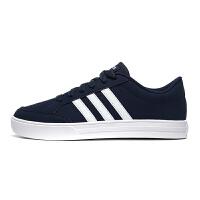 Adidas阿迪达斯 男鞋 运动休闲篮球鞋 BB9673 现