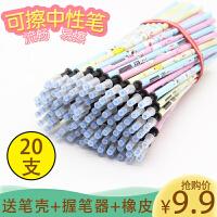 可擦笔笔芯3-5年级热可擦笔女小学生创意韩国可爱晶蓝橡皮卡通不留痕摩擦笔0.5黑色可擦中性笔苡全针管100支