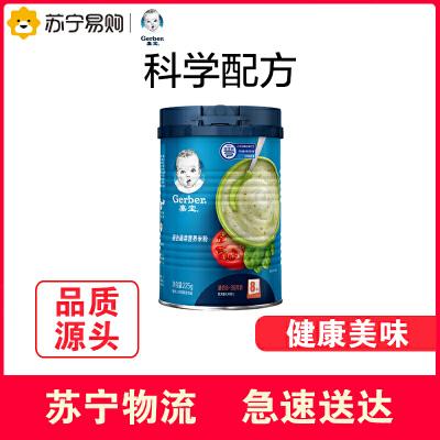 嘉宝混合蔬菜营养米糊225g罐装3阶段婴幼儿辅食宝宝米粉新老包装随机发货