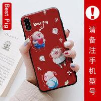 猪年vivonex手机壳y85x7x9plus/y67oppor11plus/a5a3a59小米5x Best Pig