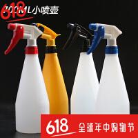 汽车贴膜工具喷壶汽车美容喷壶贴膜水壶车用喷水瓶喷雾器手喷瓶